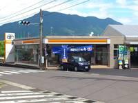 トヨタカローラ三重株式会社 尾鷲店