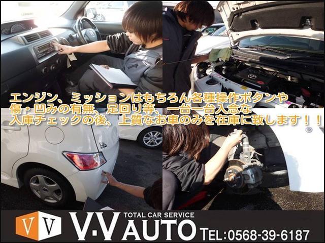 V・V AUTO ブイツーオート 小牧インター店