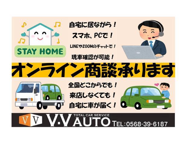V・V AUTO ブイツーオート セダン専門店(5枚目)