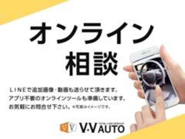 V・V AUTO ブイツーオート セダン専門店(6枚目)
