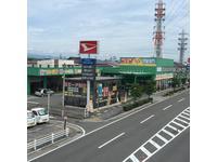 フジワ・カーサービス大垣店