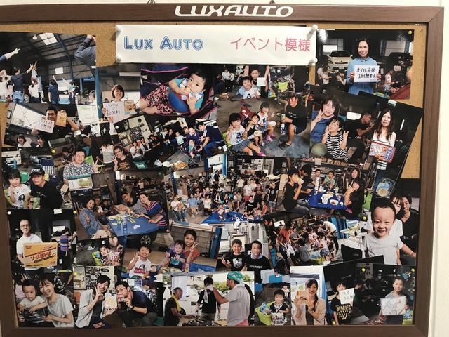 株式会社LuxAuto