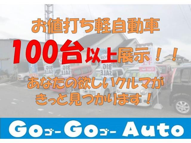 [愛知県]Go Go Auto 軽自動車専門店