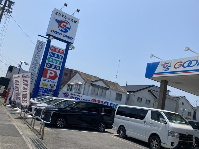 GOOD SPEED グッドスピード 豊橋ミニバン専門店