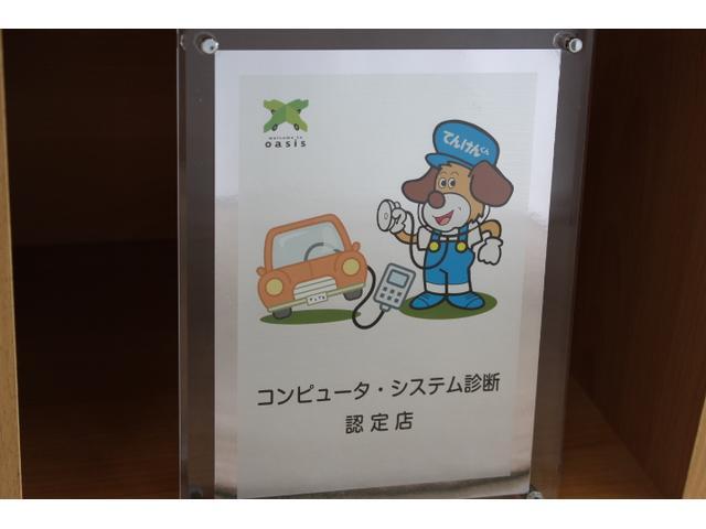 梅村自動車(株) レインボー(1枚目)