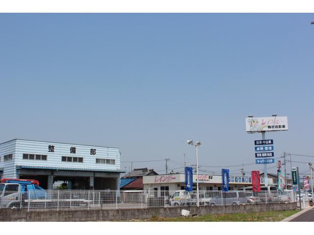 梅村自動車(株) レインボー(2枚目)