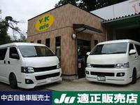 Y.K auto