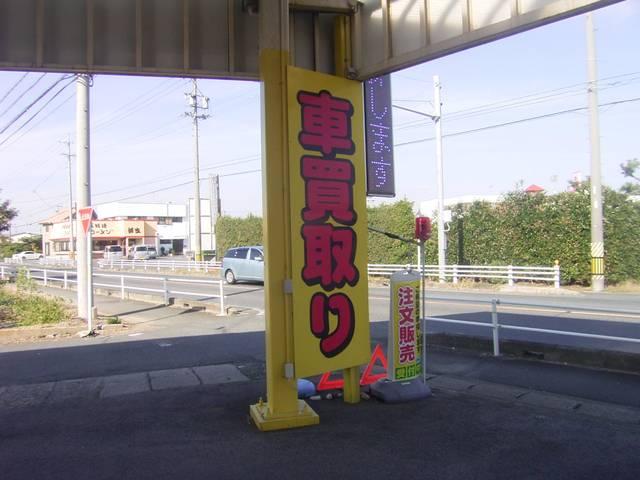 ビッグウェーブ豊橋西(2枚目)