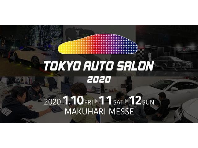 東京オートサロン!著名人の実車で出展!!また他のイベントなどで多数受賞経験あり。カスタムもお任せ