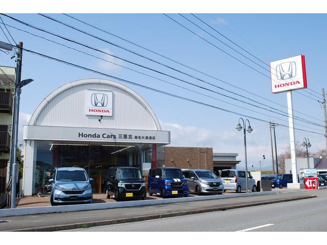 Honda Cars 三重北 桑名大桑通店 &ポイント5 桑名店(1枚目)