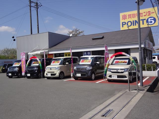 Honda Cars 三重北 桑名大桑通店 &ポイント5 桑名店(2枚目)