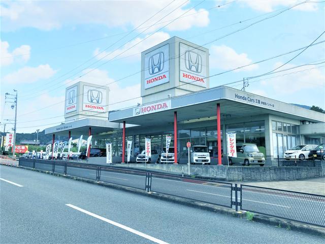 Honda Cars 三重 伊勢西インター店(1枚目)