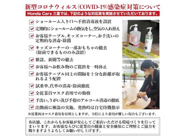 Honda Cars 三重 伊勢西インター店(3枚目)