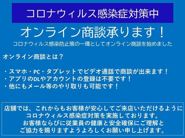 Honda Cars 三重 伊勢西インター店(4枚目)