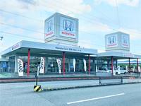 Honda Cars 三重 伊勢西インター店