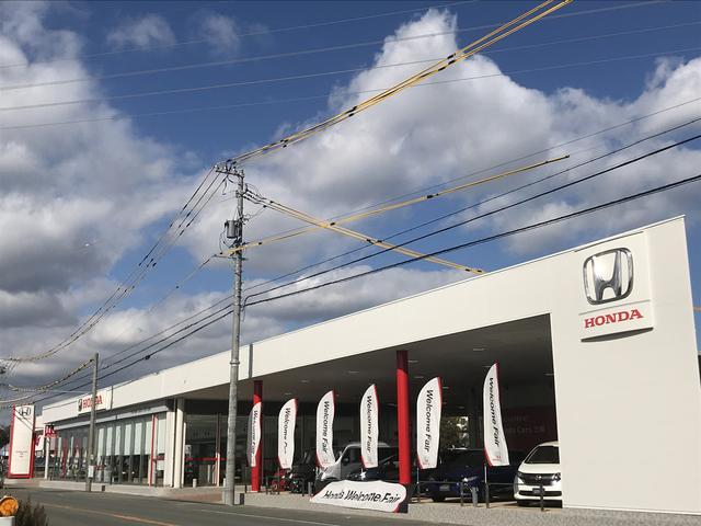 Honda Cars 三重 玉城店