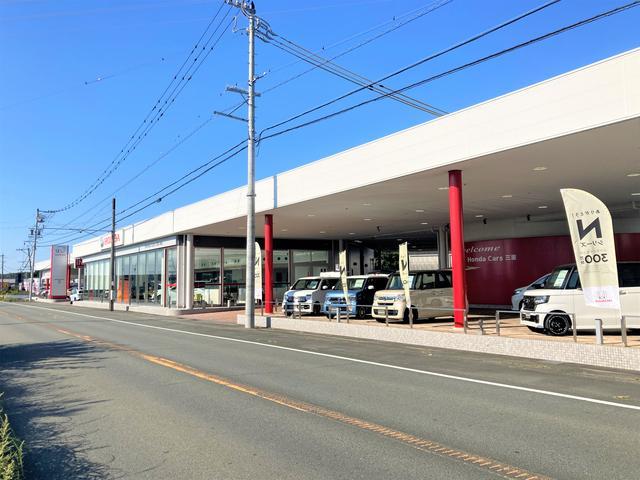 Honda Cars 三重 玉城店(1枚目)