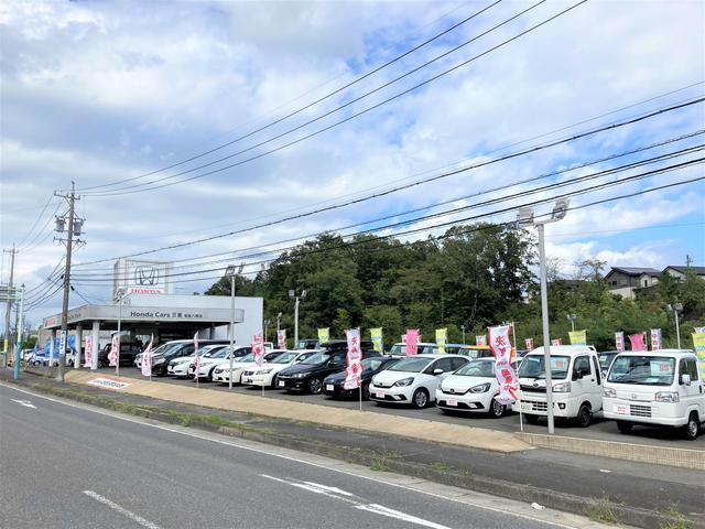 Honda Cars 三重 名張八幡店