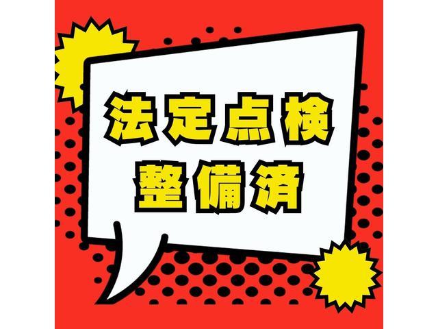 カーセブン名古屋北店(2枚目)