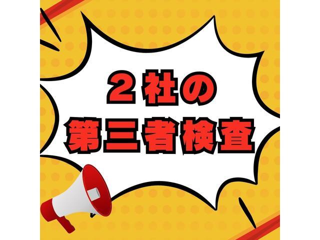 カーセブン名古屋北店(3枚目)