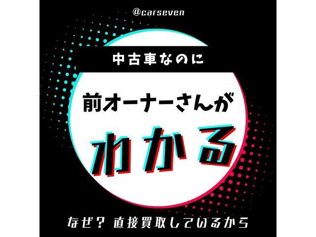 カーセブン名古屋北店(4枚目)