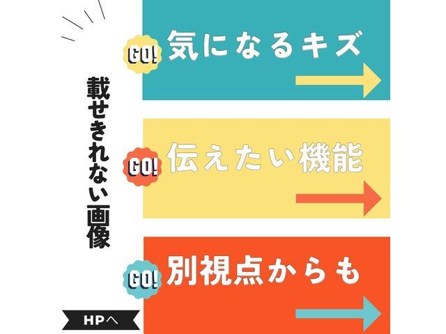 カーセブン名古屋北店(6枚目)