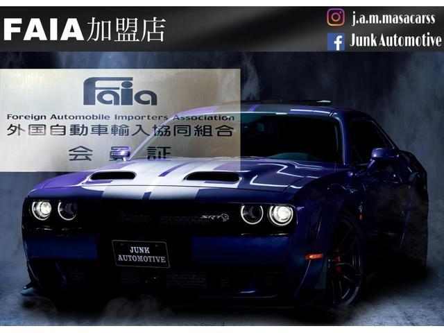JUNK AUTOMOTIVE(3枚目)