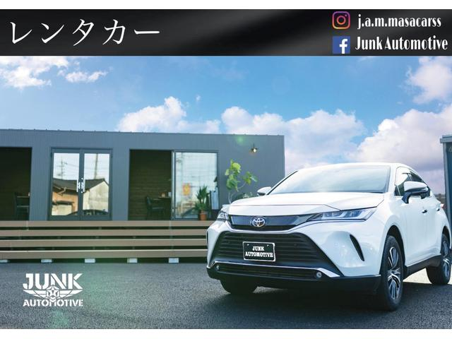 JUNK AUTOMOTIVE(5枚目)