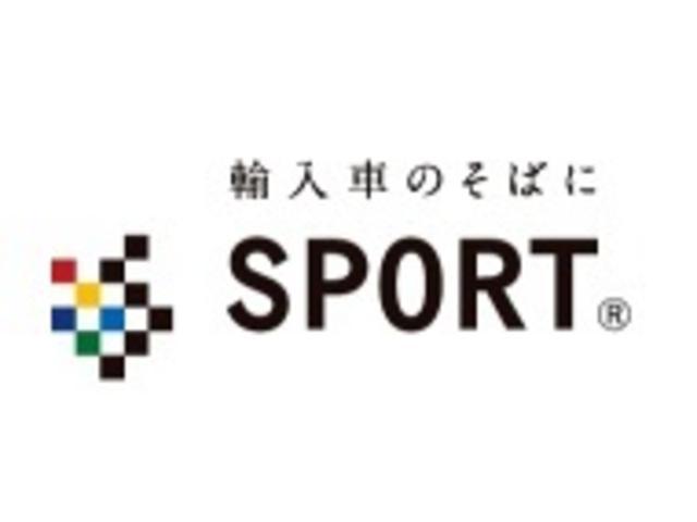 東海地区最大級のメルセデスベンツ・BMW/SUV/輸入車専門店!!
