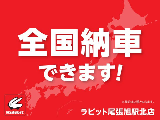 ラビット尾張旭駅北店 車買取/車販売
