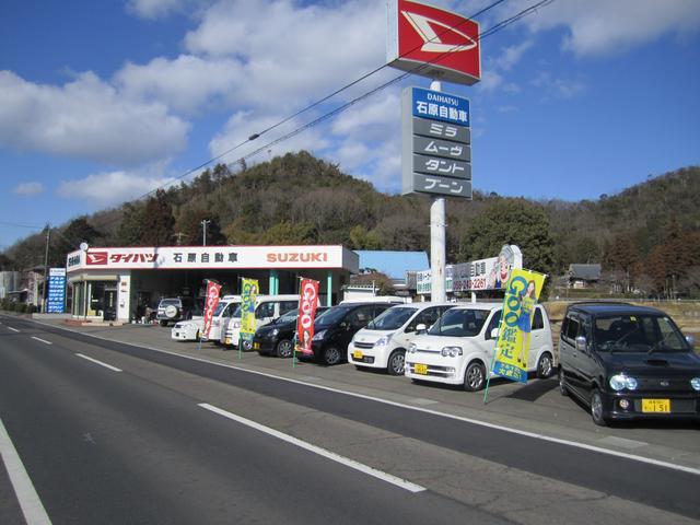 (株)石原自動車