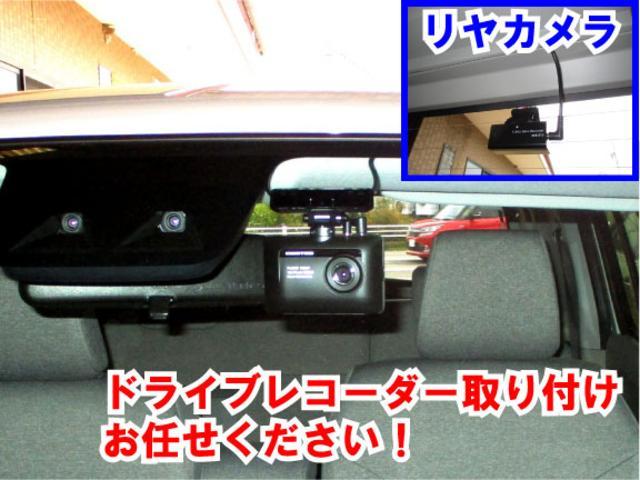 自家用・社用車などへのドライブレコーダーの取付もお任せ!