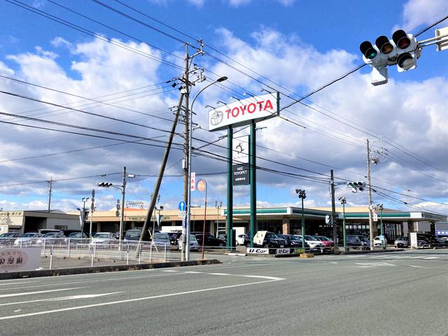 三重トヨペット株式会社 松阪塚本店(0枚目)