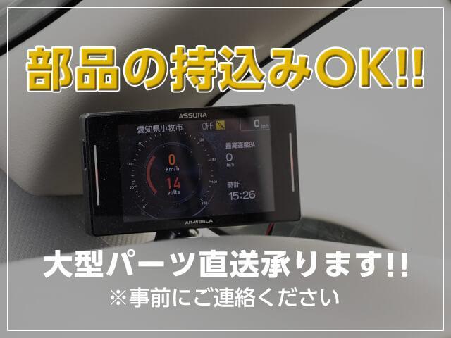 オートマチックトランスミッションのATF/CVTFも「圧送式交換」で交換します。