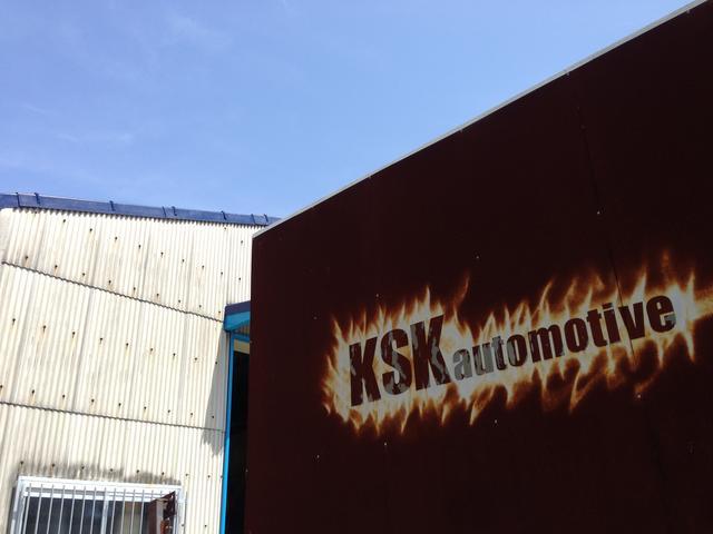 KSK automotive ケイエスケイ オートモーティブ