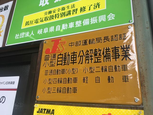 当店は国土交通省認証工場ですので車検なども対応可能です!!