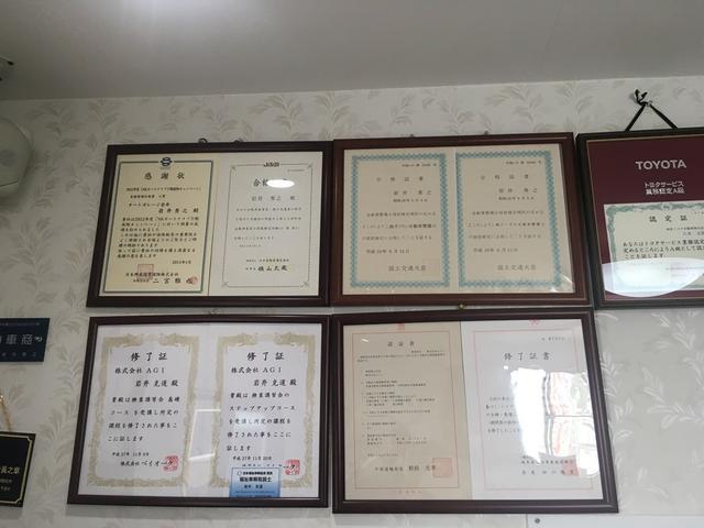 各表彰・資格実績多数、安心の工場を目指します!!!