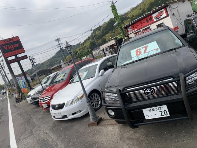[岐阜県]Vigor自動車販売