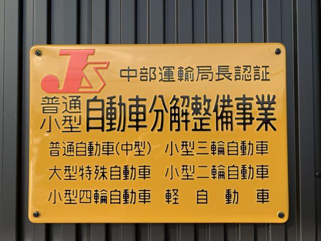 当社は中部運輸支局認定−岐6927−認証工場です。2級整備士在住、中型8トンまでの安心整備工場です。