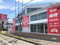 アップル高蔵寺店