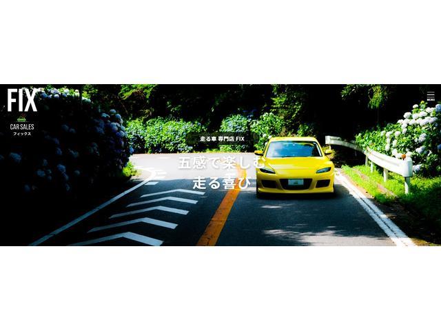 Car Sales フィックス RX-8専門店(1枚目)