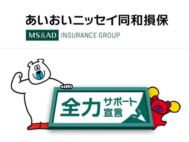 Car Sales フィックス RX-8専門店(6枚目)