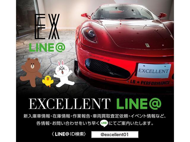 LINE買取も実施しております。詳細はLINE@より