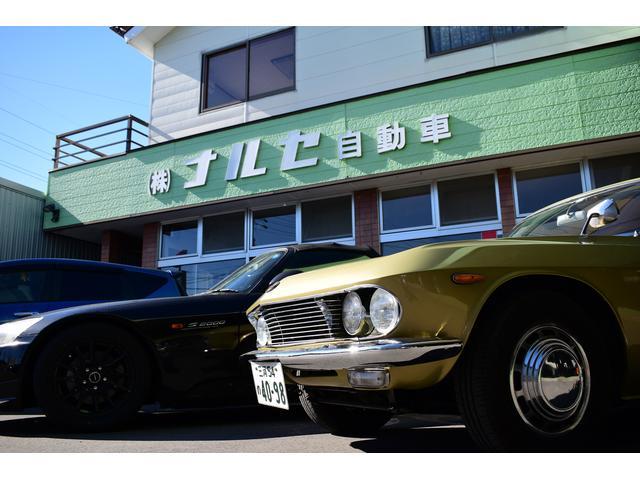 当店の受付です。今年で創業45年!多くのお客様に支えられ、皆様のお車のお困り事にお答えしてきました。