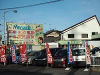 (株)ナルセ自動車