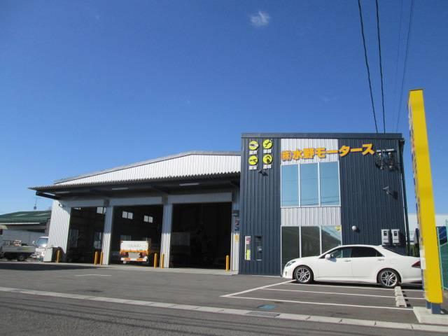 水野モータース築捨工場として新たに工場を新設!工場は新しいですが地域の多くの皆様に愛され創業65年!
