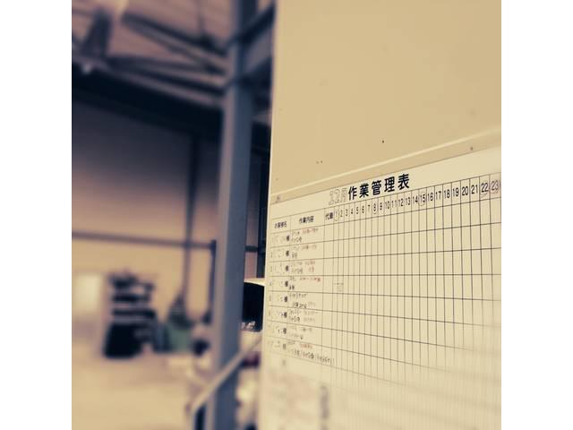 工場内の安全と入庫予定をしっかり管理しております!