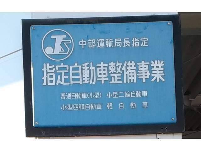 中部運輸局指定工場です。運輸局に代わって車検の合否を決めることが出来ます。