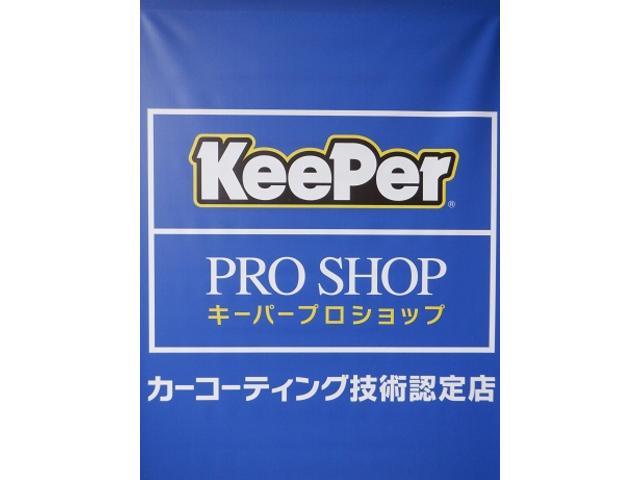 2018年1月よりリニューアルオープン!車検・鈑金の事ならコバック多治見南店・木田自動車へ!