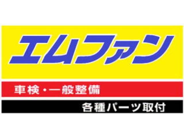 当社ロゴです!シンプルイズベスト!お客様にわかりやすい案内をロゴから心がけています。